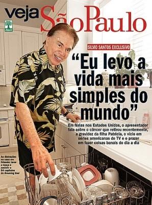 7-2-14_-_vejinhamateria1